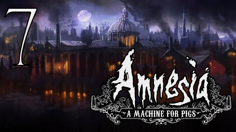 Свиньи в городе ➤ Amnesia A Machine for Pigs 7