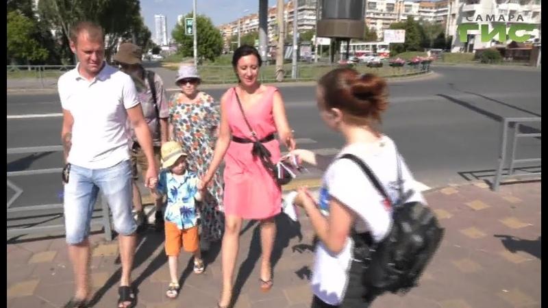 Восемь тысяч лент с российским триколором в День России раздали волонтеры на улицах Самары