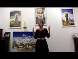 Светотень - главное стихотворение Елены Смолицкой