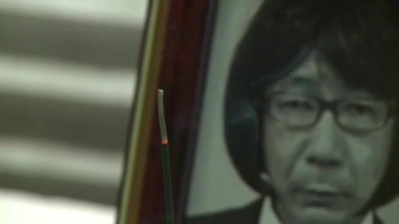 Showa Sanson Yobaimura (2018)