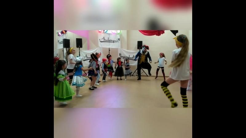 пиратская вечеринка Арабеск 01.07.2018