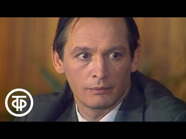 Театральные встречи. 8 марта. Поздравляют Р.Плятт, М.Боярский, Г.Гладков (1978)