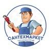 Santekhmarket Rf