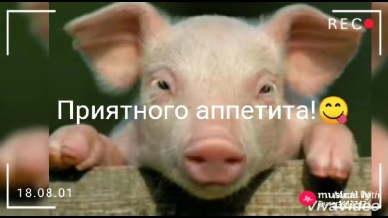 По. Вспомнить Пугачёву. Ухмыльнуться или немного поржать (кто как). Не забыть записать рецепт.