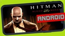 HiTMAN: Blood Money [Android] Pre-alpha