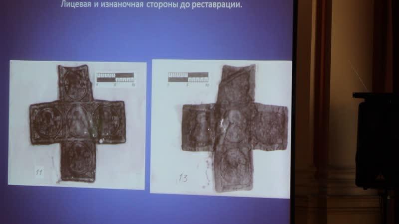 Л А Лепшина Доклад Крест с омофора из древнего некрополя Софийского собора Часть 1