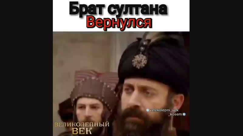 Velekolepni_vek_kosemBq4ZH0EFeRx.mp4
