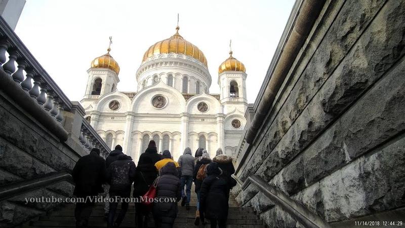 От метро Площадь Революции до метро Кропоткинская 14 ноября 2018