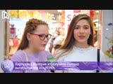 Интервью с выпускниками МШ Dolce Vita и их родителями на выпускном показе 27.10.18
