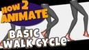 Video Game Walk Cycle Tutorial   3D Maya Animation Tutorial   HOW 2 ANIMATE