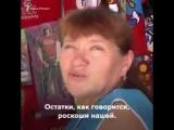 12 лет крымское село Поповка принимало фестиваль