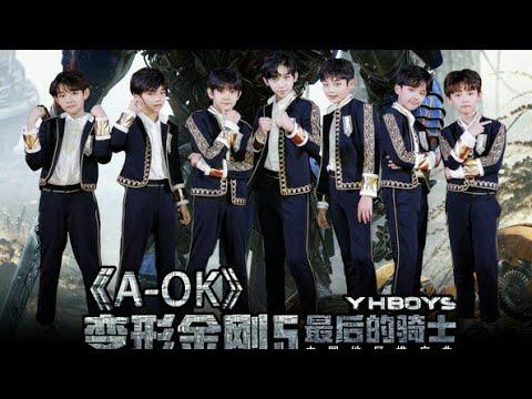 YHBOYS《A-OK》Official MV (变形金刚5:最后的骑士中国区推广曲Transformers 5:The Last Knight Chinese Theme Song) 【1080P】
