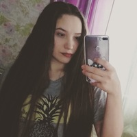 Polina Larina