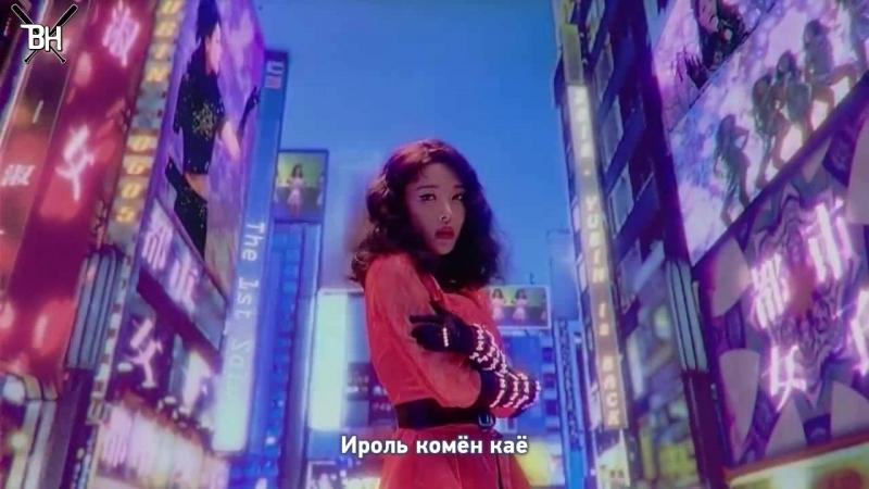[KARAOKE] Yubin - Lady (рус. саб)