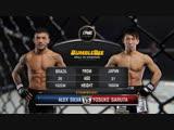 ONE: Destiny of Champions | Alex Silva vs. Yosuke Saruta