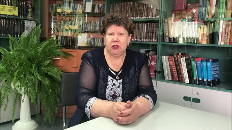 Видеокнига Военный путь прадеда Ушакова Татьяна Александровна
