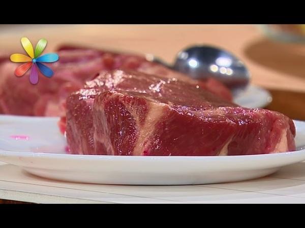 Как выбрать хорошее мясо на рынке? – Все буде добре. Выпуск 989 от 27.03.17