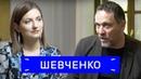 Максим Шевченко — об адыгах, кавказской войне и законе о языках / Zoom