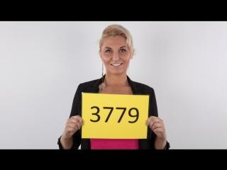 CzechCasting Lucie (3779)  Mature. casting , Amateurs, POV, MILF, Hardcore, Anal, Big Tits