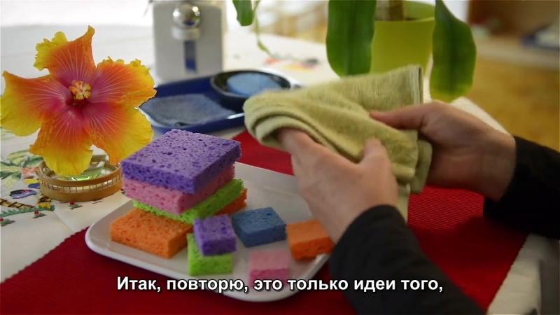 Предметы для уборки на кухне