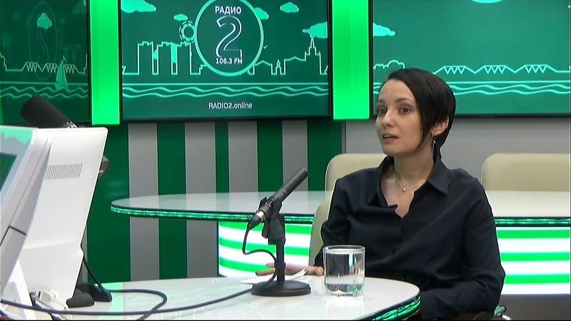 Гость на Радио 2 Марина Баена психолог ГПС Психологи Подросток в семье