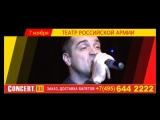 Юбилейный концерт Заслуженного артиста России Сергея Куприка, анонс