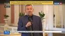 Новости на Россия 24 • Слухи и факты: Урин объяснил, чем плох Нуреев