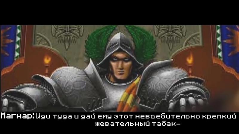 [VO] Warhammer - Квест Равандила