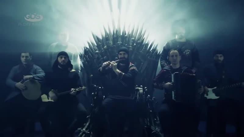 Игра престолов (Грузинский мотив)