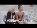 Дина Аверина Делориан by baker 2018
