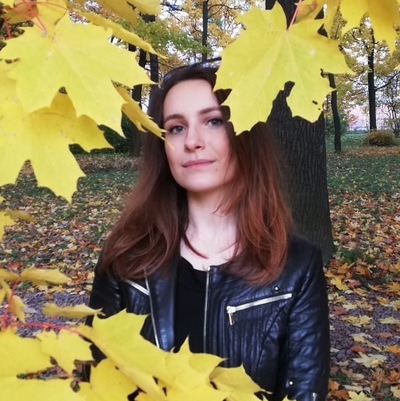 Алина Дёмина