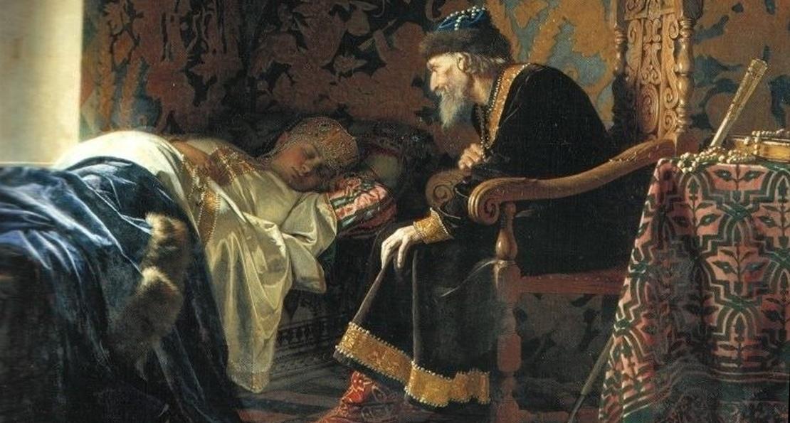 Иван Грозный и его жена