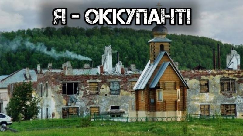 ✔️Да, сглазили😵россиянские городки и села! Тут без нечистой👹силы не обошлось!