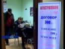 Конференция аваркомов и страховщиков в Новосибирске.