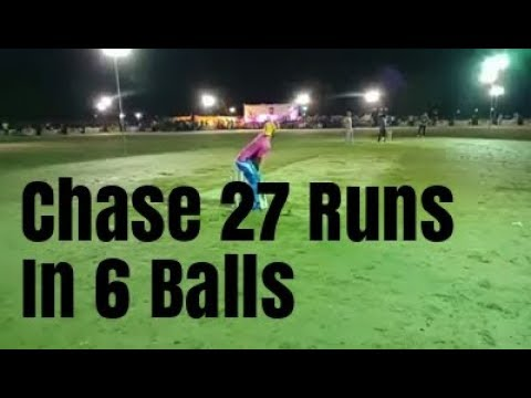 Outstanding Chase of 27 Runs in last Over in Cricket Tournament | Daniyal Ali