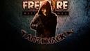 FREE FIRE GUILD ◥ ΛПƬI ΉΛCK ◣ RECRUTANDO