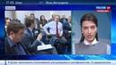 Новости на Россия 24 • Конгрессмен США: кровопролитие на Украине вызвало свержение Януковича