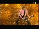 Концерт Земфиры в Риге ОРТ, 2000