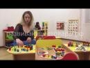 Отзыв о наборе 14в1 Ясли-детский сад Маленькая страна
