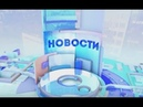 Школа Великана в Новосибирске в новостях телеканала ОТС