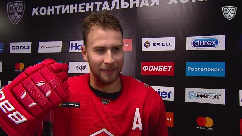Интервью с Артемом Ворониным после первого периода матча Спартак Слован Братислава