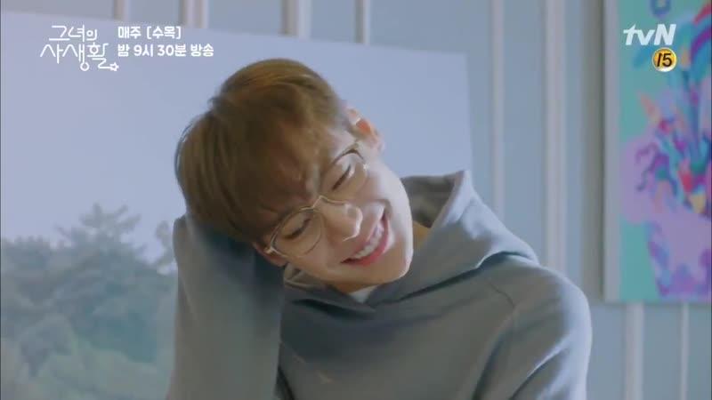 [JAEWON CUT] - tvN Her Private Life' 그녀의 사생활 EP.3 - - 그녀의사생활 HerPrivateLife