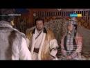 Кубылай хан 49 Серия