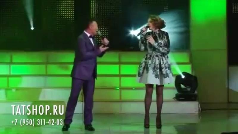 Иркә Ринат Рахматуллин - Сөюдән сөюгә
