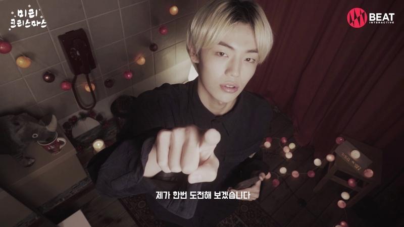 에이스(A.C.E) - Christmas Carol : Frozen OST 'Do you want to build a snowman' (by Chan)