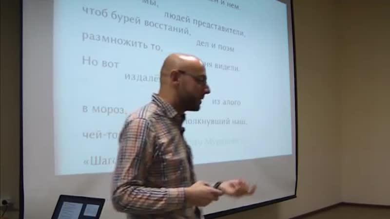 Bed and breakfast - Пиперски (ММФЯ-13) Аллютерация