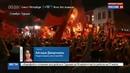 Новости на Россия 24 На митинге в Стамбуле поддержали правящую партию и президента Эрдогана