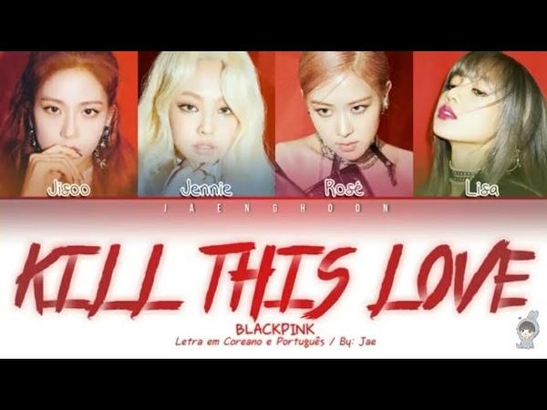 BLACKPINK(블랙핑크) - Kill This Love (Letra Traduzida Codificada Em Cores Pt-BrRomHan가사 음악)