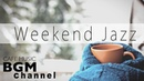 Weekend Jazz - Winter Jazz Music - Relaxing Cafe Music For Study, Work