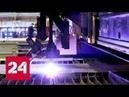 Звезда. Начало пути . Документальный фильм Артема Ямщикова - Россия 24
